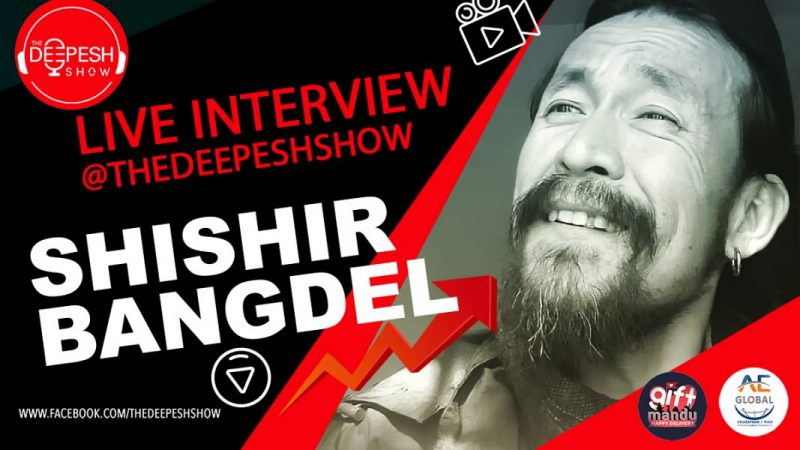Shishir Bangdel