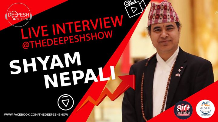 Shyam Nepali