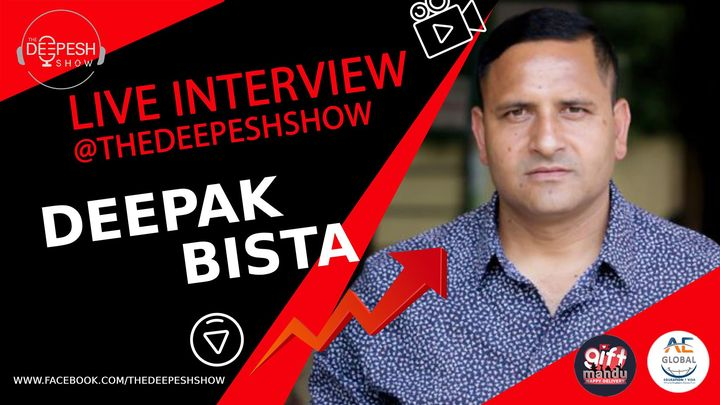 Deepak Bista
