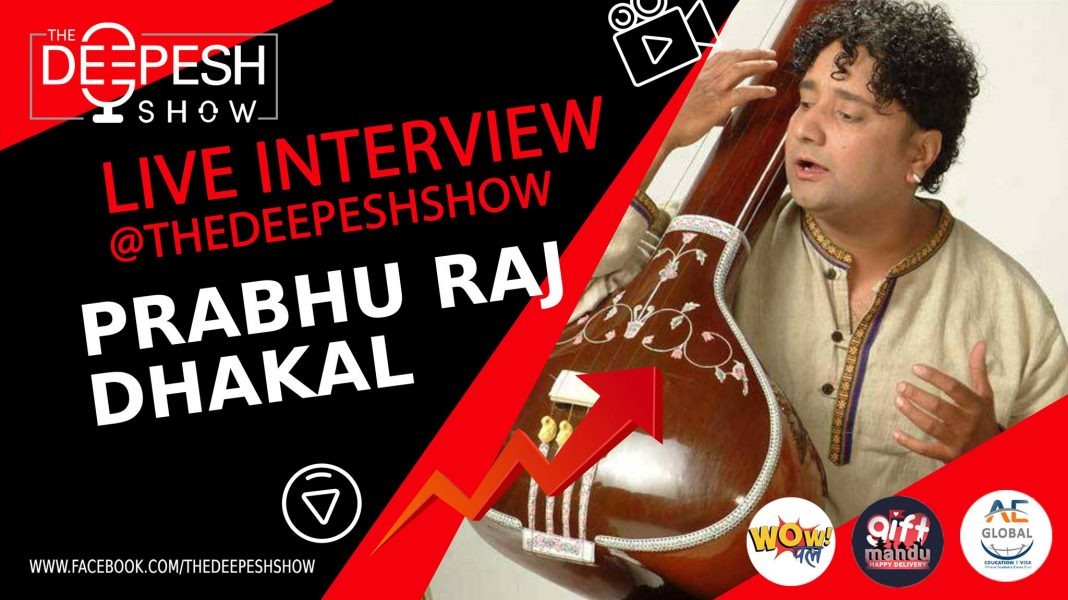 Prabhu Raj Dhakal