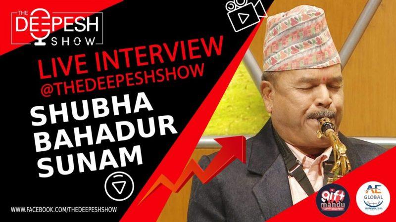 Shubha Bahadur Sunam(Musician)