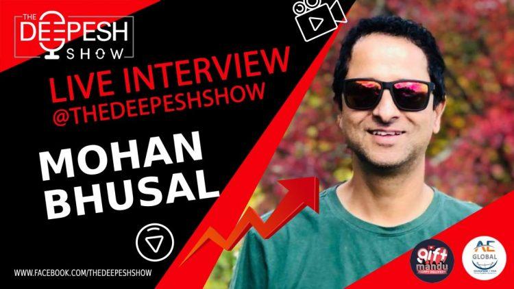 Mohan Bhusal