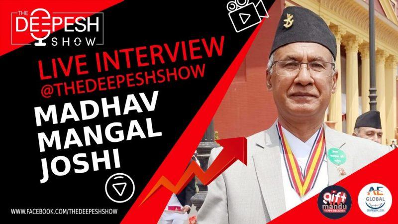 Madhav Mangal Joshi